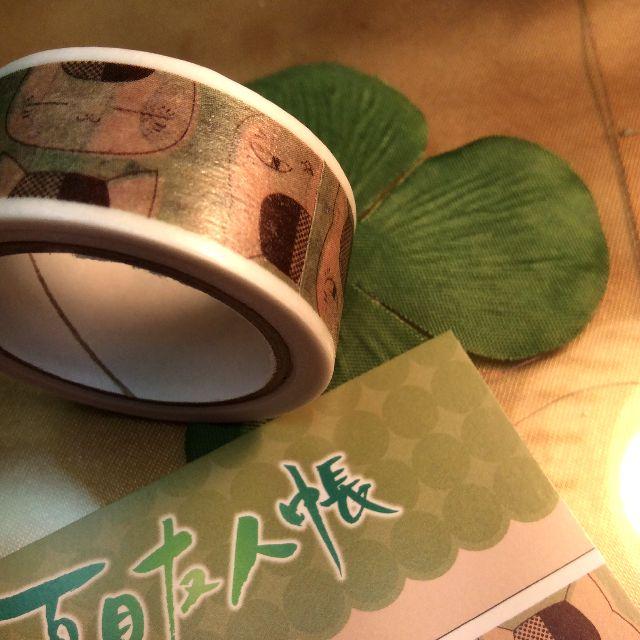 夏目友人帳ニャンコ先生マスキングテープの緑色バージョンの台紙とテープ