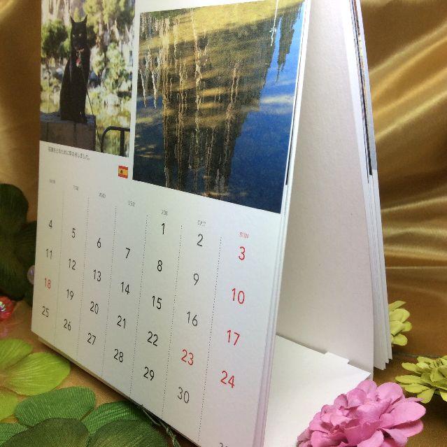 世界を旅する黒猫ノロの2017年壁にも掛けられる卓上カレンダーを立てて横から見た所の写真