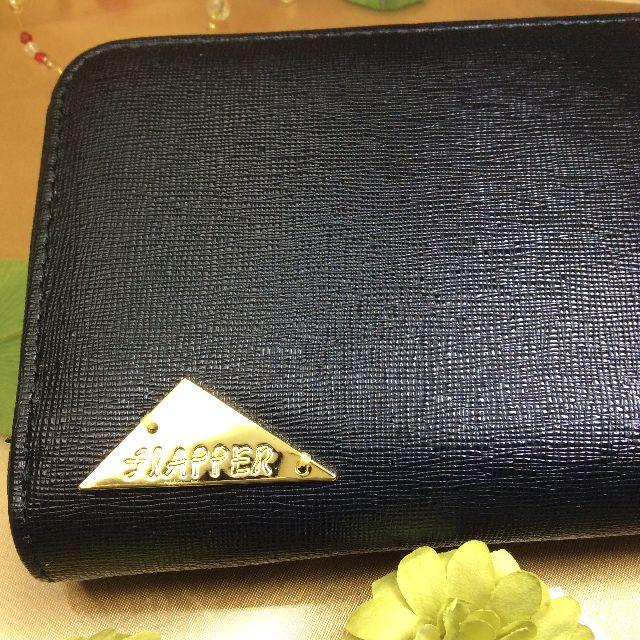 Cat face合皮長財布黒を裏側からみた所の写真