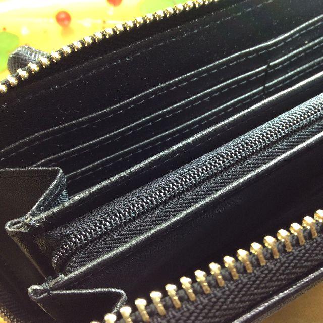 Cat face合皮長財布黒を開いて上からみた所のアップ写真